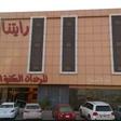 Rayatna For Furnished Apartments 3
