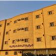 قصر اليمامة للوحدات السكنية المفروشة - فرع الروابي