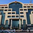 فندق أبجد جراند