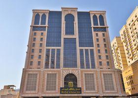 Hotel Reefaf Al Mashaer