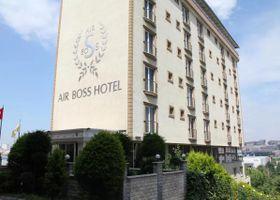 Air Boss Istanbul Airport and Fair Hotel