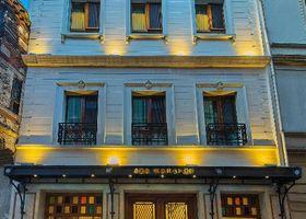 فندق أدا كاراكوي - فئة خاصة