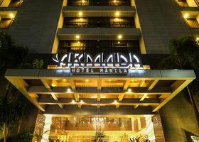 فندق أرمادا مانيلا
