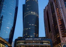 جراند حياة أبو ظبي فندق ومساكن لؤلؤة الإمارات