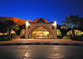 Nubian Village Aqua Hotel