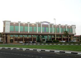 Howard Johnson Dammam Hotel
