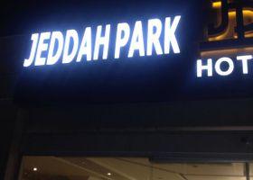Jeddah Park Hotel