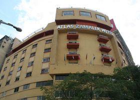 فندق أطلس الزمالك