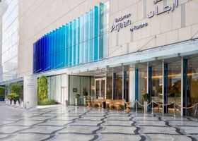 برجمان أرجان من روتانا - دبي