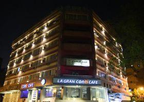فندق كانزي القاهرة