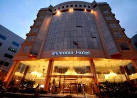 فندق ميلينيا العليا