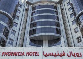 فندق رويال فينيسيا
