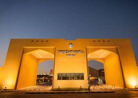 إنتركونتيننتال الرياض، آن آي آيتش جي هوتل