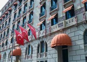 بارك حياة اسطنبول - ماكا بالاس