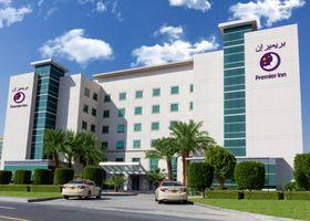 بريمير ان مجمع دبي للإستثمار