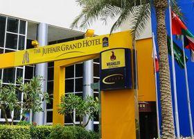 فندق الجفير جراند هوتل