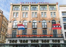 فندق أمستردام دي روودي ليو