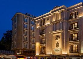 فندق رومانس إسطنبول من الفئة البوتيكية