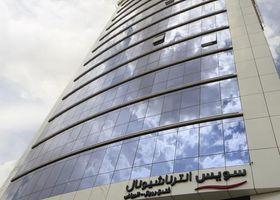 فندق سويس إنترناشونال رويال - الرياض