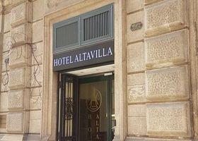 فندق ألتا فيلا