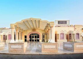 كونكورد السلام شرم الشيخ - المبنى الرياضى