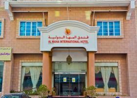 فندق المها الدولية