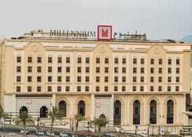 ميلينيوم مكة النسيم