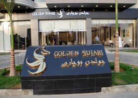 فندق جولدن بوجاري الضيافة