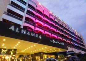 Al Hamra Hotel Jeddah Managed by Accorhotels