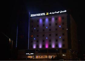 فندق جدة بارك