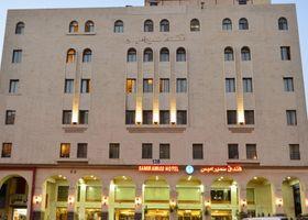 فندق ساميراميس