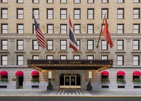 فندق بلازا أثيني