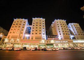 Reef Global Hotel