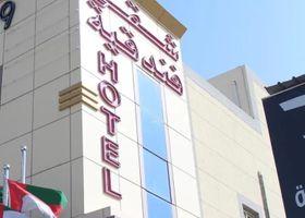 شقق نورامال الفندقية السلي