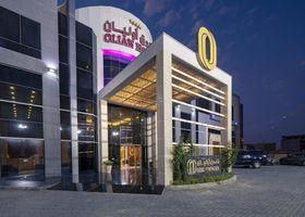فندق أوليان