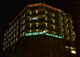 فندق هوليداى اكسبريس