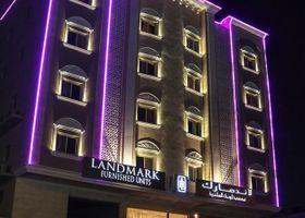 فندق لاندمارك الدولي
