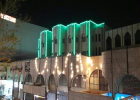 العييري للوحدات السكنية المفروشة الرياض 1