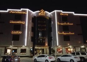 Golden House Aparthotel Riyadh
