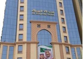 Al Bayraq Hotel