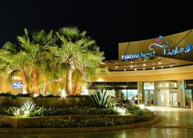 فندق مارينا