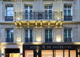 فندق آر دو باريس - بوتيك هوتل
