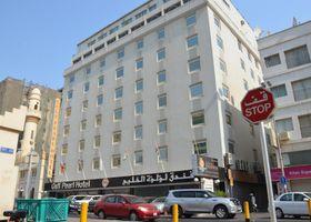 فندق لؤلؤة الخليج