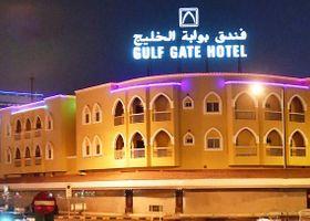 Gulf Gate Hotel