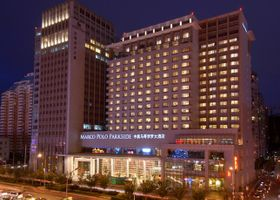 Marco Polo Parkside Beijing