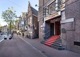 إن إتش سيتي سنتر أمستردام