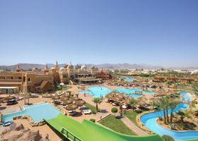 Aqua Blu Resort Sharm El Sheik