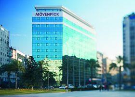 فندق موڤنبيك إزمير