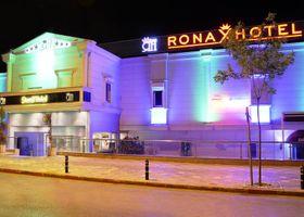 فندق روناكس