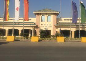 فندق بيراميدز القاهرة